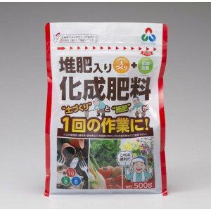 朝日工業 堆肥入り化成肥料 500g 1個