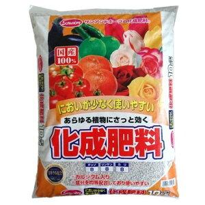 サンアンドホープ 化成肥料(10kg) 11