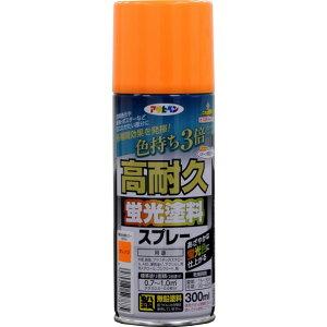 A01 高耐久蛍光塗料スプレー オレンジ 300ML 1本