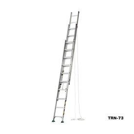 アルインコ(ALINCO) 3連はしご 全長:7.29m TRN73 1台
