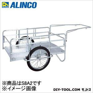 ※法人専用品※アルインコ(ALINCO) アルミ製折りたたみ式リヤカー(リアカー) S8A2 1台