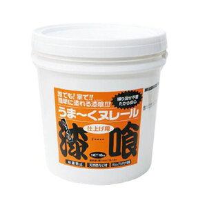 日本プラスター うま〜くヌレール 漆喰 18kg オレンジ 12UN23 うまくぬれーる 漆喰 粉 DIY 外壁 塗装 簡単 1個