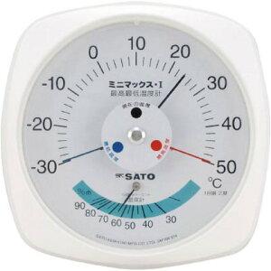 佐藤 ミニマックス1型最高最低温度計(湿度計付き)(7308−00) 7308-00