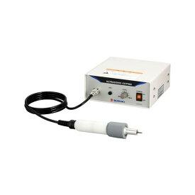 スズキマリン 超音波カッター (手元スイッチ) SUW-30CD 1台