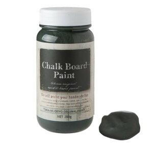 タカラ塗料 チョークボードペイント 200g オリーブグレー CBP_200g_Olive Gray 1個