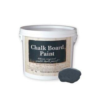 タカラ塗料 チョークボードペイント 2kg ダークブルーベリー CBP_2kg_Dark Blueberry 1個