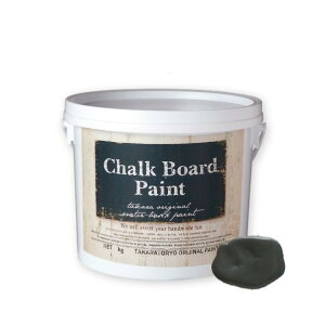 タカラ塗料 チョークボードペイント 2kg オリーブグレー CBP_2kg_Olive Gray 1個