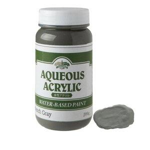 タカラ塗料 水性アクリル マットカラーオリジナル色 200g フレンチグレー AEPM_200g_french gray 1個
