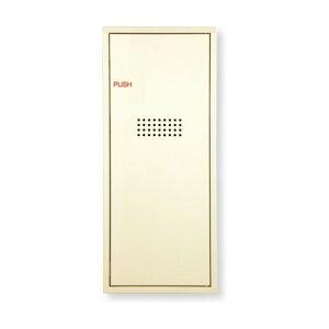 (株)満点商会 消火器ボックス 全埋込 扉 W270×H636×D165 アイボリー MHED-RO-P1 1台