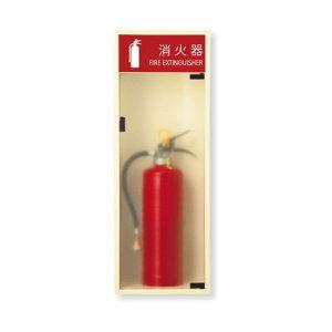 (株)満点商会 消火器ボックス 全埋込 扉 W270×H740×D165 アイボリー MHED-R-P5 1台