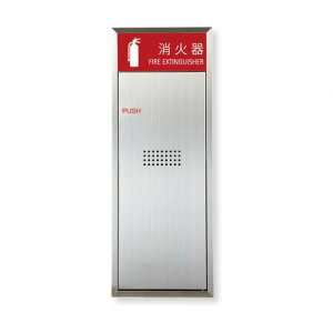 (株)満点商会 消火器ボックス 全埋込 扉 W280×H740×D165 ステンレス MHVD-ST-P1 1台