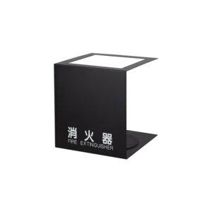 (株)満点商会 消火器ボックス 据置 W240×H260×D240 チャコールブラウン MH-1280C 1台