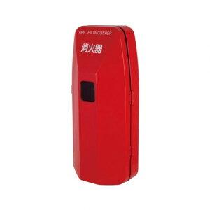 (株)満点商会 消火器ボックス 壁掛 W264×H620×D167 レッド MHD-1100R 1台