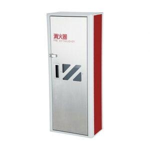 (株)満点商会 消火器ボックス 据置 壁掛 W316×H784×D205 グレー+レッド MHP-202 1台