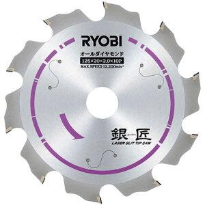 RYOBI(リョービ) リョービ オールダイヤモンドチップソー 125mm 190 x 150 x 7 mm B-4912001 1点