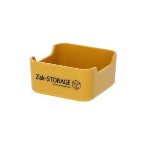 Zak-STORAGE プラスチックトレー 1個