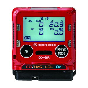 理研計器 ポータブルガスモニター GX-3R GX-3R-D-CH4 1点