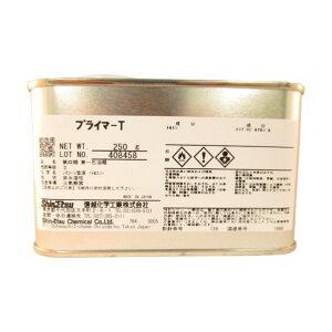 信越化学工業 プライマー 透明 PR-T-250 1点