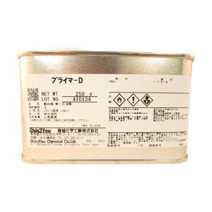 信越化学工業 プライマー 透明 PR-D-250 1点