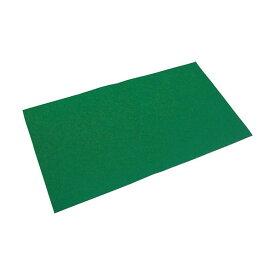 トラスコ(TRUSCO) オイルキャッチャーマット緑フィルム付500X9001枚入 500 x 900 x 5 mm TOCF-5090-1 1枚