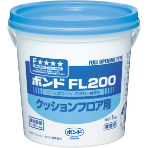 コニシ ボンドFL200 クッションフロア用 1kg #40427 1本