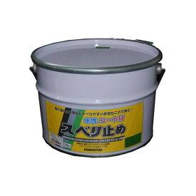 丸長商事 パワーテック 水性コート材 スベリ止め グリーン 1缶