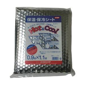 ユタカ 緩衝材保温・保冷シート0.9m×1.1m 70 x 230 x 300 mm A-143 1点