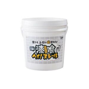日本プラスター 漆喰ヘイ!ヌレール 16kg ライトグレイ 12HN03
