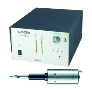 ソノテック SONOFILE 超音波カッター SH-3510.HP-8701