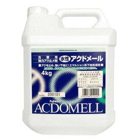 フジワラ化学 古壁用下地強化剤アクドメール 4kg 3407800 1個