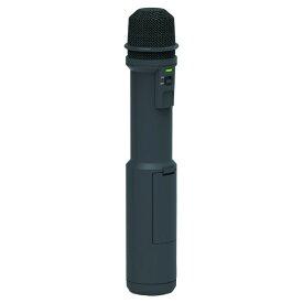 ユニペックス マイク形拡声器 280mm 黒 MDS-100 1台