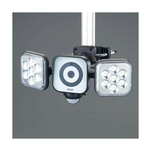 エスコ(esco) [AC100V/8W×2]LEDセンサーライト(カメラ付) EA864CA-91 1台