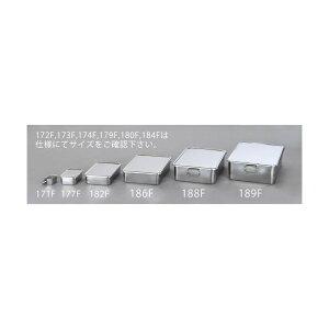 エスコ(esco) 475x345x113mm パーツトレー(深型/ステンレス製/フタ付) EA508SB-186F