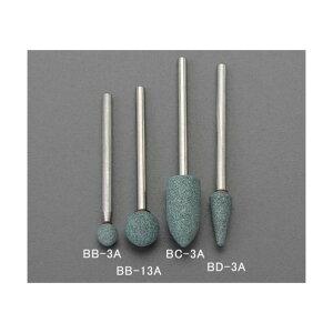 エスコ(esco) φ10mm/3mm軸 軸付砥石(丸/緑) EA819BB-13A