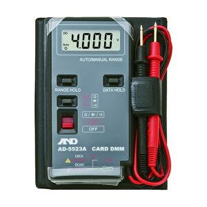 A&D デジタルマルチメーター AD5523A 1台