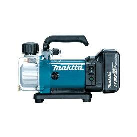 マキタ(makita) 充電式真空ポンプ VP180DRG 1台