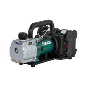 アサダ(ASADA) 充電式真空ポンプ4CFM VP400 エアコン設置、工事、取り付け、取付、取付け、配管、真空 1台