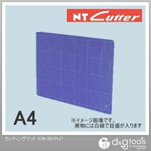 NTカッター カッティングマット カッターマット A4サイズ スケルトンパープル CM-30i ( Pu) 1枚