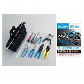 HOZAN 【2021年度】電気工事士技能試験工具セットDK-11 64-5104-69 1セット