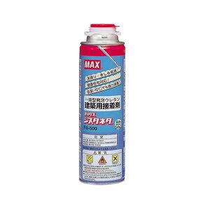 マックス シスタネダ FB-500(一液型発泡ウレタン接着剤) FB90002 1本