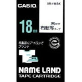 カシオ ネームランドテープ布転写 XR-118BK