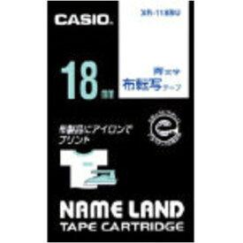 カシオ ネームランドテープ布転写 XR-118BU