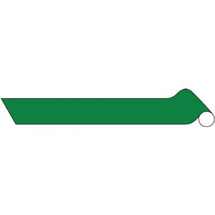 緑十字 AH305(中) 配管識別テープ(反射)緑100mm幅×2mポリエステル 186305