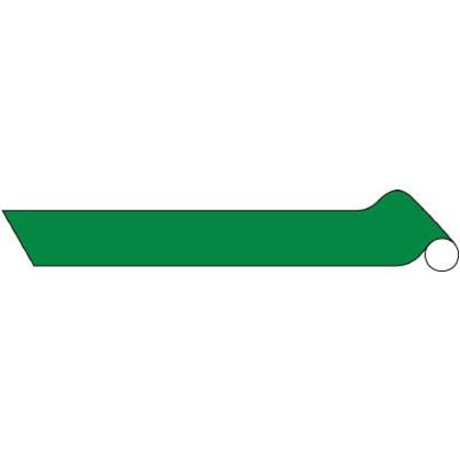 緑十字 AH305(小) 配管識別テープ(反射)緑50mm幅×2mポリエステル 187305