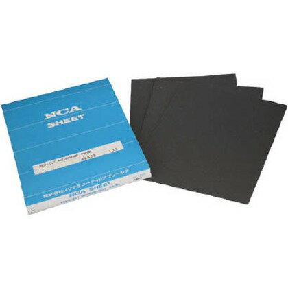 NCA 耐水ペーパー228X280 285 x 231 x 28 mm C1000 BA955RD 228X280