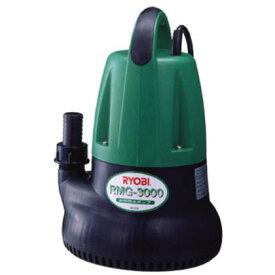 リョービ 水中汚水ポンプ(60Hz) RMG-3000(60HZ)