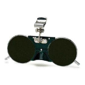 スワン 二眼型遮光めがね 160 x 45 x 55 mm NO.227-7