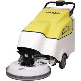 アマノ 電子高速バフィングマシン自走歩行式(20インチ/バッテリー) DE-500AN