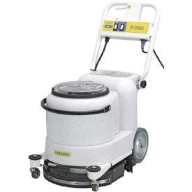 アマノ 自動床面洗浄機手動歩行式(15インチ/AC100V) S-380