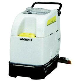 アマノ 自動床面洗浄機手動歩行式(耐油/17インチ/バッテリー) SE-430IG